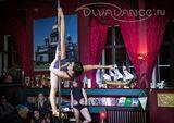 Школа Divadance (Диваданс), фото №6