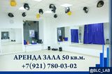 Школа СТУДИЯ ТАНЦЕВ BLISS DANCE LAB, фото №6