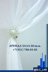 Школа СТУДИЯ ТАНЦЕВ BLISS DANCE LAB, фото №7