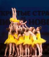 Школа Жемчужины Петербурга, фото №2