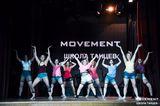 Школа Movement, фото №2