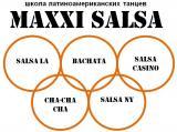 Школа MAXXI SALSA, фото №1