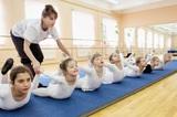 Школа Новый Театр Танца, фото №1