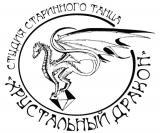 Школа Хрустальный Дракон, фото №1