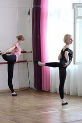 Школа Территория Танца , фото №7