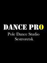 Школа Dance Pro, фото №2