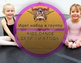 Школа Royal Dance Academy, фото №5