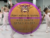 Школа Royal Dance Academy, фото №2