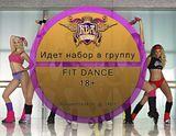 Школа Royal Dance Academy, фото №7