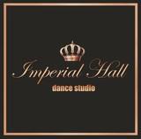 Школа Imperial Hall, фото №1