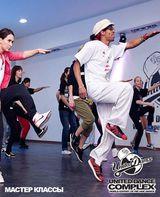Школа United Dance Complex by Maria Budolak, фото №2