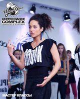 Школа United Dance Complex by Maria Budolak, фото №6