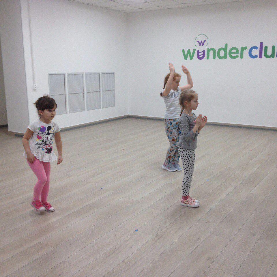 Школа WUNDER CLUB, фото №1