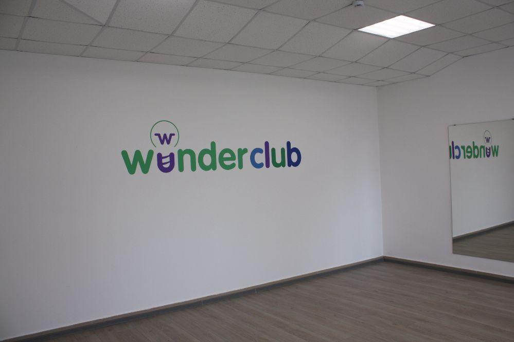 Школа WUNDER CLUB, фото №3