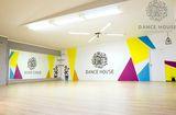 Школа  Dance House, фото №2