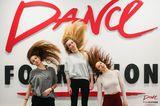 Школа Dance Formation, фото №4