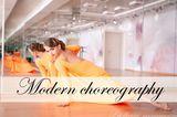 Школа La Danse, фото №6