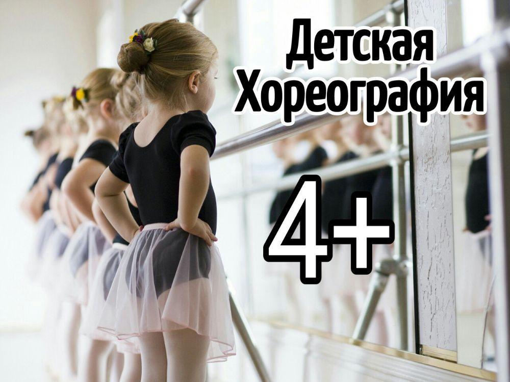 Школа , фото №16