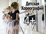 Школа Dance Traffic, фото №3