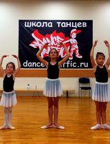 Школа Dance Traffic, фото №1
