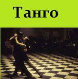Школа Dance Traffic, фото №7
